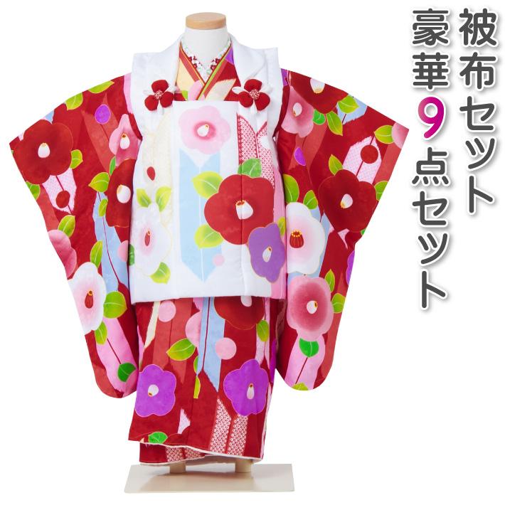 七五三 753 着物 3歳 被布セット 女の子 京都花ひめ 椿1 赤色の着物 白色の被布コート 刺繍入り つばき 椿 フルセット 販売