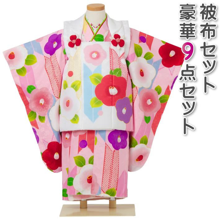 七五三 753 着物 3歳 被布セット 女の子 京都花ひめ 椿2 ピンクの着物 白色の被布コート つばき 椿 フルセット 販売