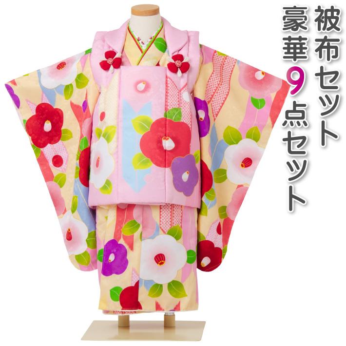 七五三 753 着物 3歳 被布セット 女の子 京都花ひめ 椿3 クリーム色の着物 ピンク色の被布コート 刺繍入り つばき 椿 フルセット