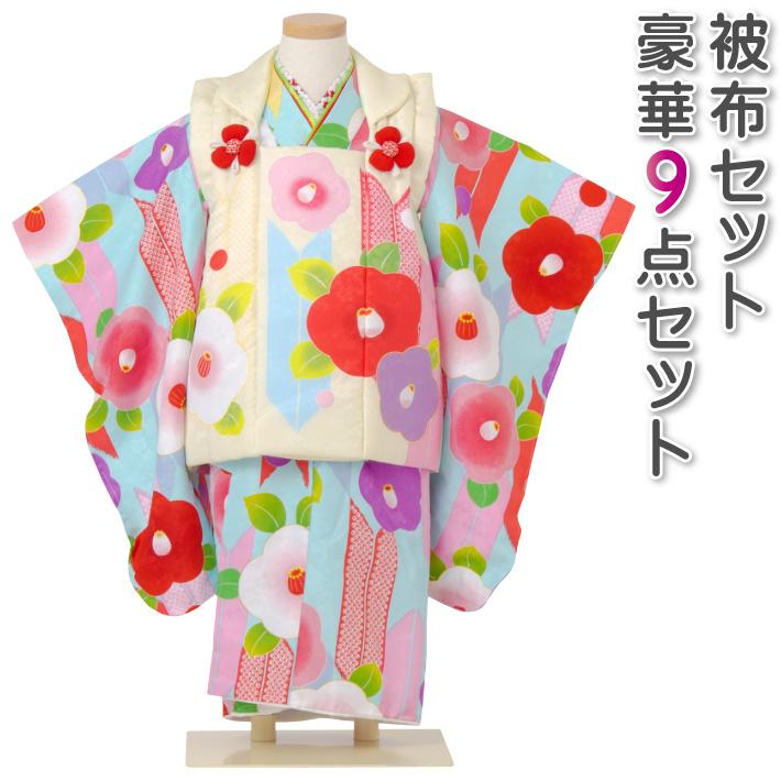 七五三 753 着物 3歳 被布セット 女の子 京都花ひめ 椿4 水色の着物 クリーム色の被布コート 刺繍入り つばき 椿 フルセット キッズ 販売