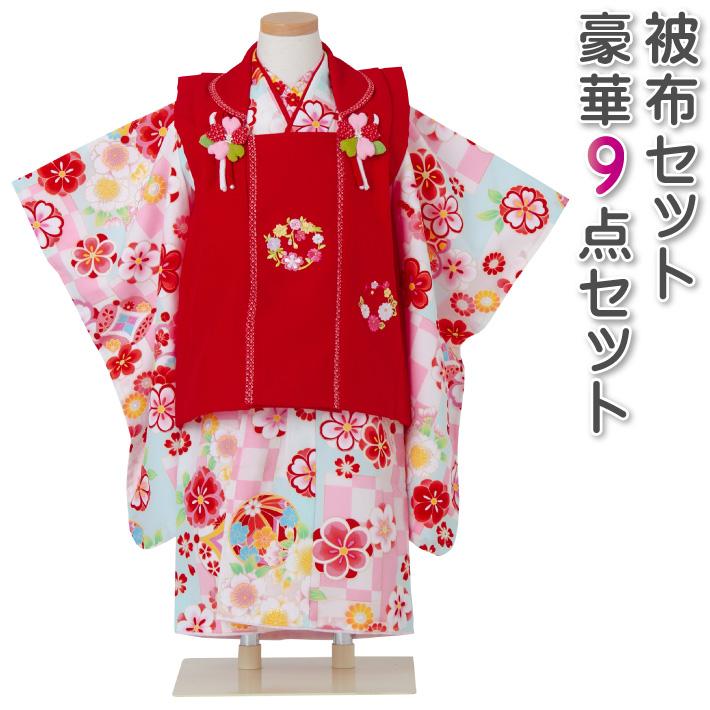 七五三 着物 3歳 被布セット 女の子 京都花ひめ ピンクの着物 赤の被布コート 桜 梅 刺繍 フルセット