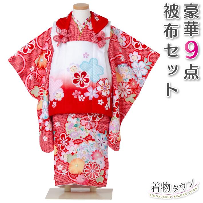 七五三 着物 3歳 絞り柄腰紐縫い付け済 被布セット レッド 日本の晴着 陽気な天使 女の子 レッド 被布コート桜 菊 花柄 絞り柄 フルセット