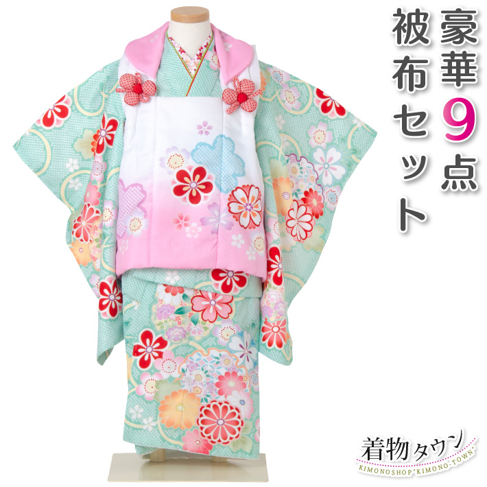 七五三 着物 3歳 絞り柄 腰紐縫い付け済 被布セット グリーン 日本の晴着 陽気な天使 花 女の子 被布コート桜 菊 花柄 絞り柄 フルセット ひめ 販売