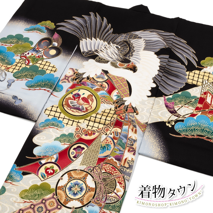 お宮参り 着物 男の子 初着 産着 正絹 鷹 黒 男児 祝着 掛け着 のしめ 販売 購入 noshime-00078