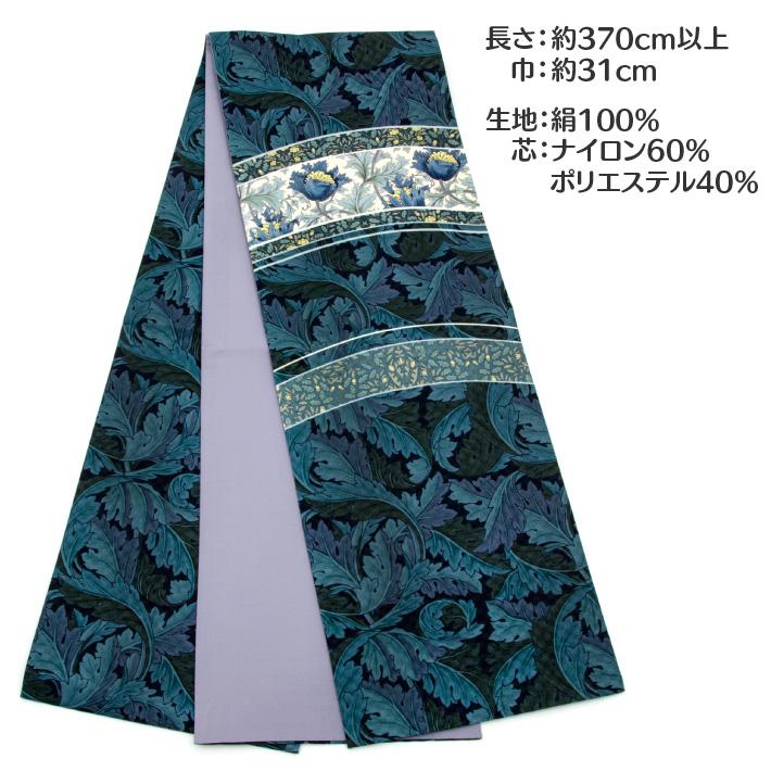 着物 帯 召しませ花 京袋帯 正絹 フラワー グリーン 緑浴衣 和服送料無料あす楽対応即日発送Own80Pk