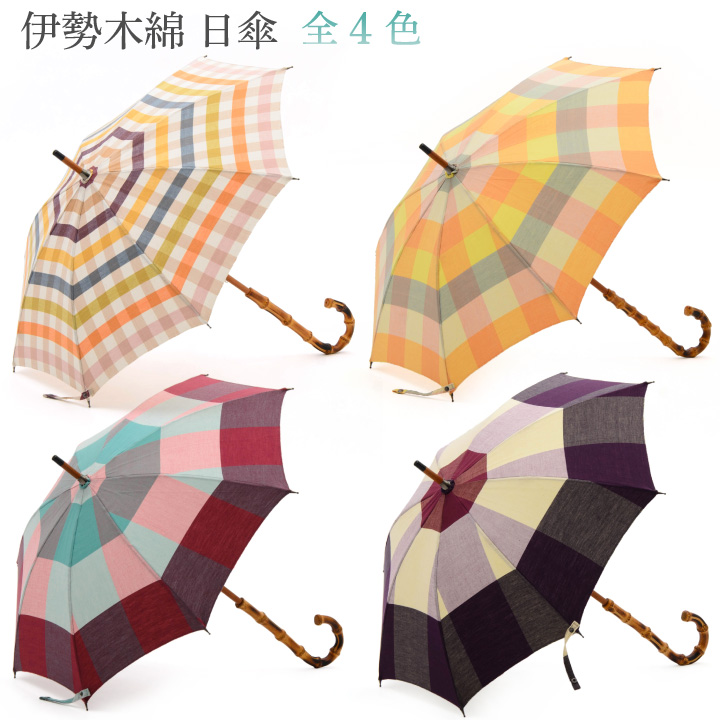 日傘 伊勢木綿 全4色 アンブレラ かさ工房 東京製品 TOKYO MADE 傘 ショート 竹製 天然素材 UVカット 送料無料