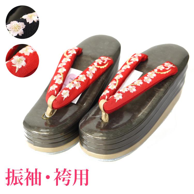【新品】ヒール草履 日本製 振袖用 袴用 桜 雪輪 刺繍 振袖 袴 着物