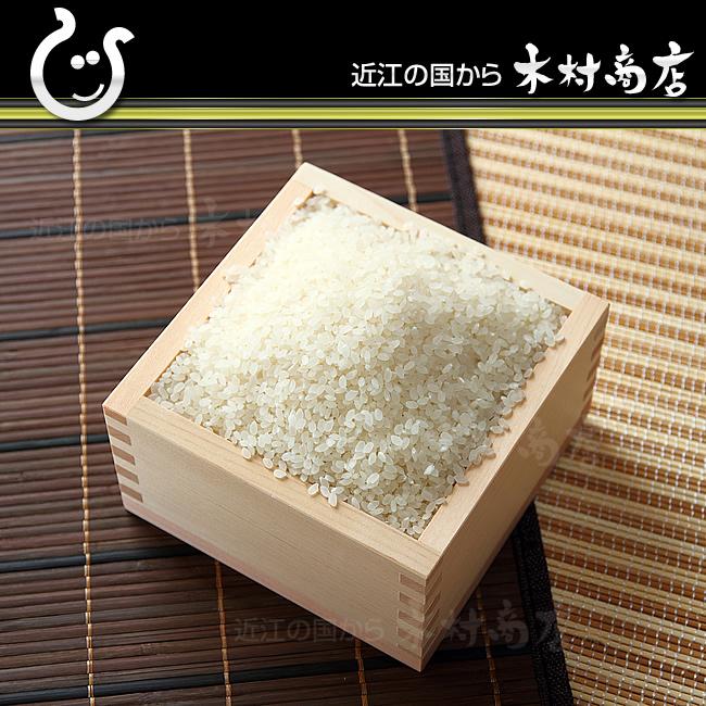 みずかがみ 10kg(5kg×2袋) 環境こだわり米 【平成30年:滋賀県産】