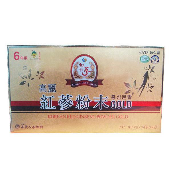【送料無料(一部地域除く)】最高級6年根高麗紅参を使用した高麗紅参粉末GOLD 150g(50g×3個入り)