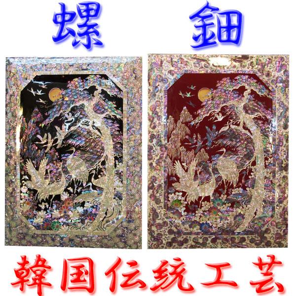 『全国送料無料!』韓国の伝統を伝えるアンティーク高級漆器