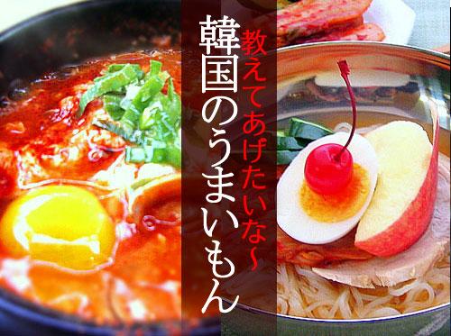 ! President caprice ★ tofu and Royal noodles set! (Set of 2 pancake has two bonus)