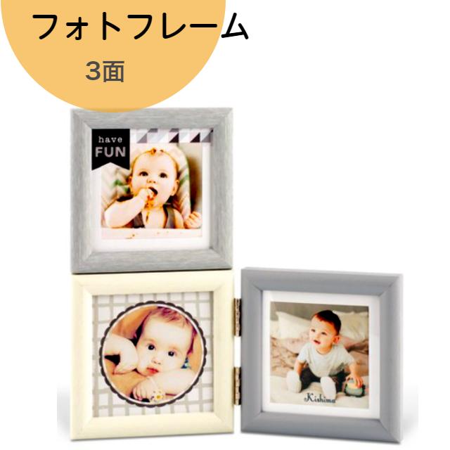 優先配送 ベビー フォトフレーム 写真立て 3枚収納 女の子 即納送料無料! 男の子 ピンク ブルー 可愛い 人気 ベビーギフト 写真 記念撮影 3か月 1か月 卓上 2ヶ月 出産祝い 赤ちゃん スクエアタイプ 壁掛け 0歳 新生児