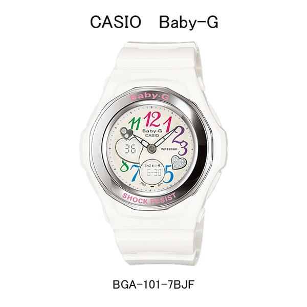 カシオ腕時計 BGA-101-7BJFBaby-G マルチカラーダイアルシリーズメーカー1年保証 正規品 CASIO