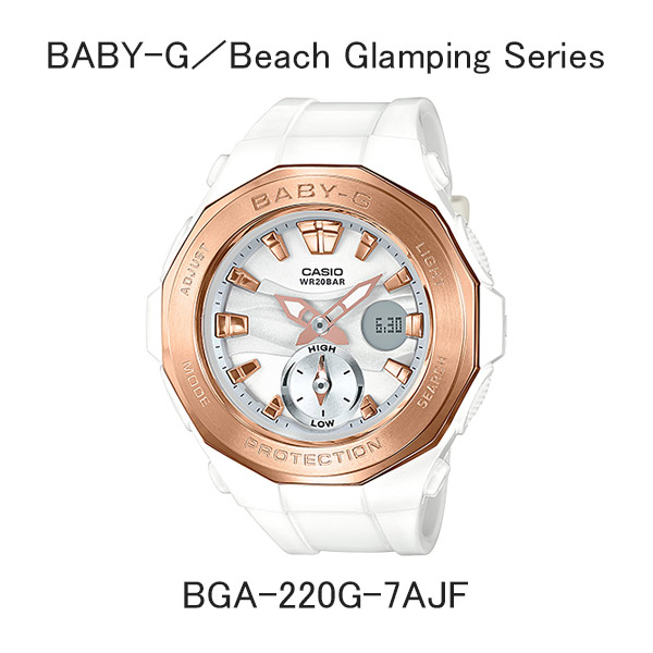 カシオ腕時計 BGA-220G-7AJFBeach Glamping Seriesメーカー1年保証 正規品 CASIO Baby-G