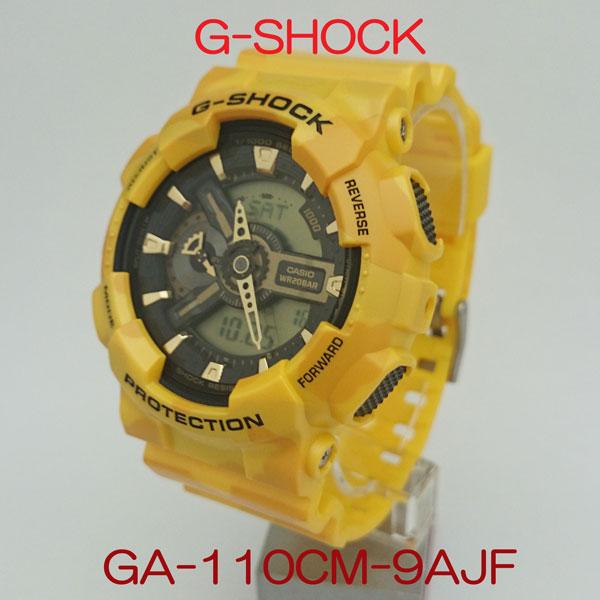 カシオ腕時計 GA-110CM-9AJFカモフラージュシリーズメーカー1年保証 正規品 CASIO