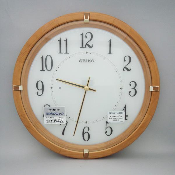 セイコー掛け時計 KX502B 木枠電波クロック(電池式)メーカー1年保証 SEIKO-Clock-KX502B