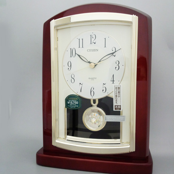 シチズン置き時計 ペルディエム R785(4RP785)メーカー1年保証 CITIZEN CLOCK