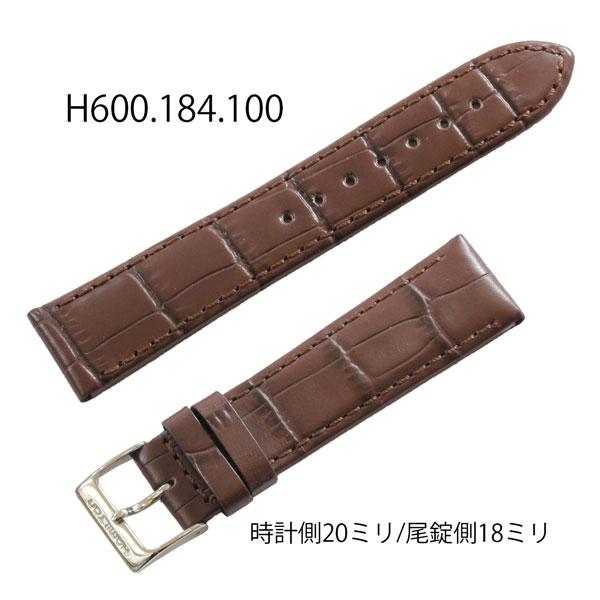 ハミルトン純正バンド・ベルト/ジャズマスター用型押しカーフ/茶色ブラウン/時計側20ミリ・尾錠側18ミリ/HAMILTON部品番号:H600.184.100=H600184100
