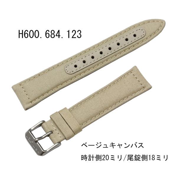 ハミルトン純正バンド・ベルト/カーキ-H684810/H684812用キャンバスバンド/肌色ベージュ/時計側20ミリ・尾錠側18ミリHAMILTON部品番号:H600.684.123=H600684123
