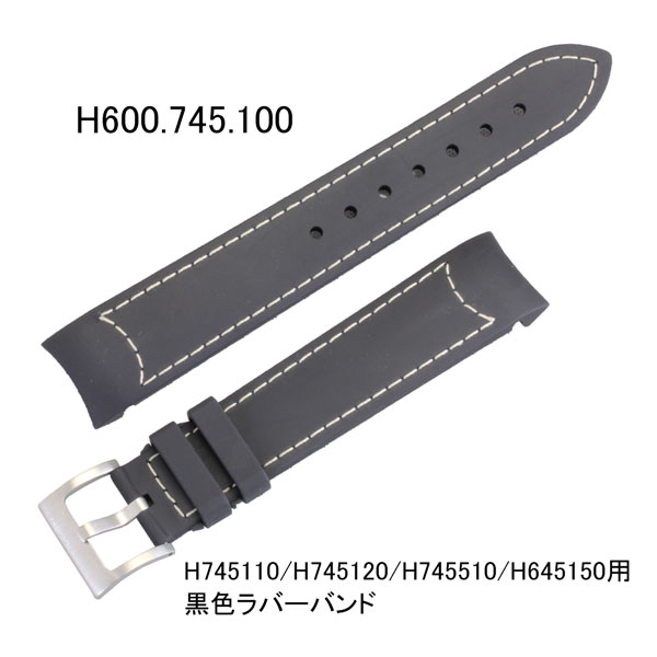 【お取り寄せ商品】ハミルトン純正バンド・ベルトカーキ-H745510/H745120/H745110/H645150専用ラバー黒色ブラック(白色ステッチ)/時計側20ミリ・尾錠側18ミリHAMILTON部品番号:H600.745.100=H600745100
