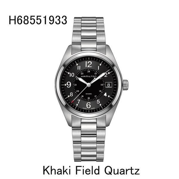 ハミルトン腕時計 H68551933/カーキフィールドクォーツ(電池式)黒文字盤/ステンレススチールブレスレット2年保証 HAMILTON Khaki Field Quartz【送料無料】【プレゼント対象】
