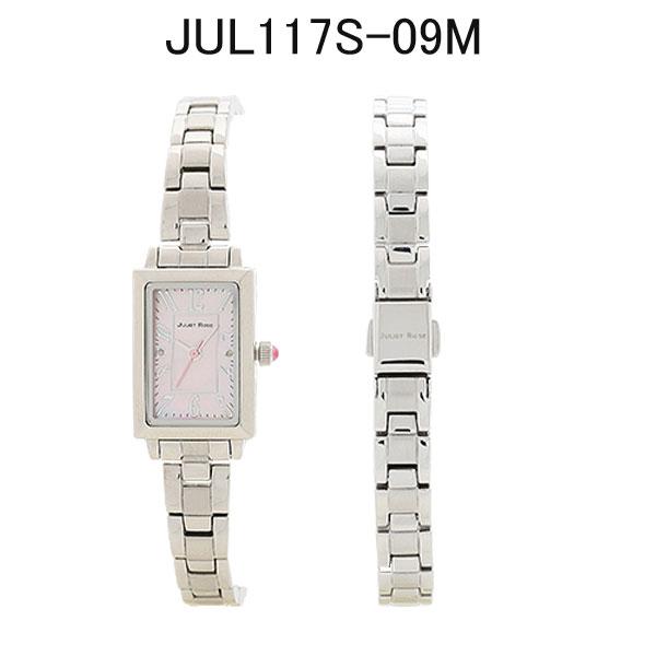 ジュリエットローズ腕時計・JUL117S-09M・レディスウォッチ/メーカー1年保証/JULIET ROSE/プレゼントにも最適