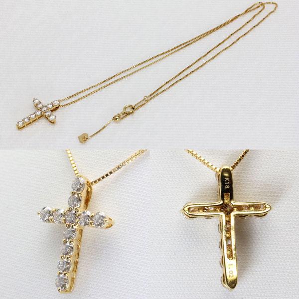 K18イエローゴールド クロスネックレス ダイヤモンド1.02ct クロスペンダント 十字架 K18YG