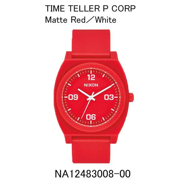 正規品 ニクソン腕時計 NA12483008-00Time Teller P Corp(タイムテラーPコープ)Matte Red/White(マットレッド/ホワイト)メーカー2年保証 NIXON 腕時計