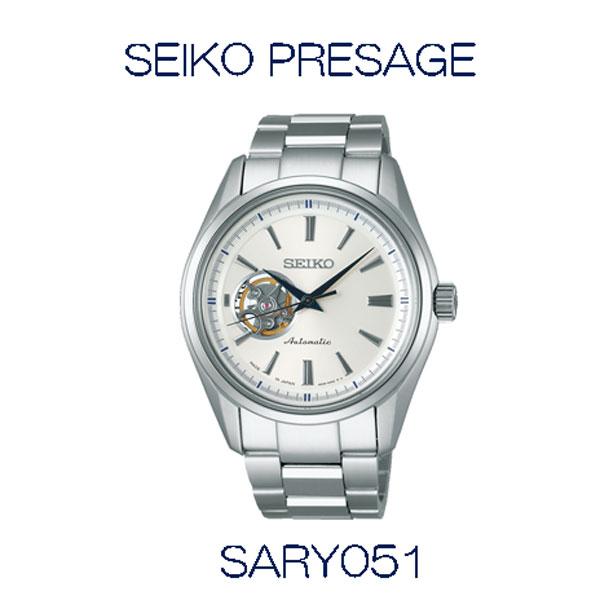 セイコー腕時計 プレサージュ(PRESAGE)SARY051 メーカー1年保証 正規品 SEIKO PRESAGE【送料無料】