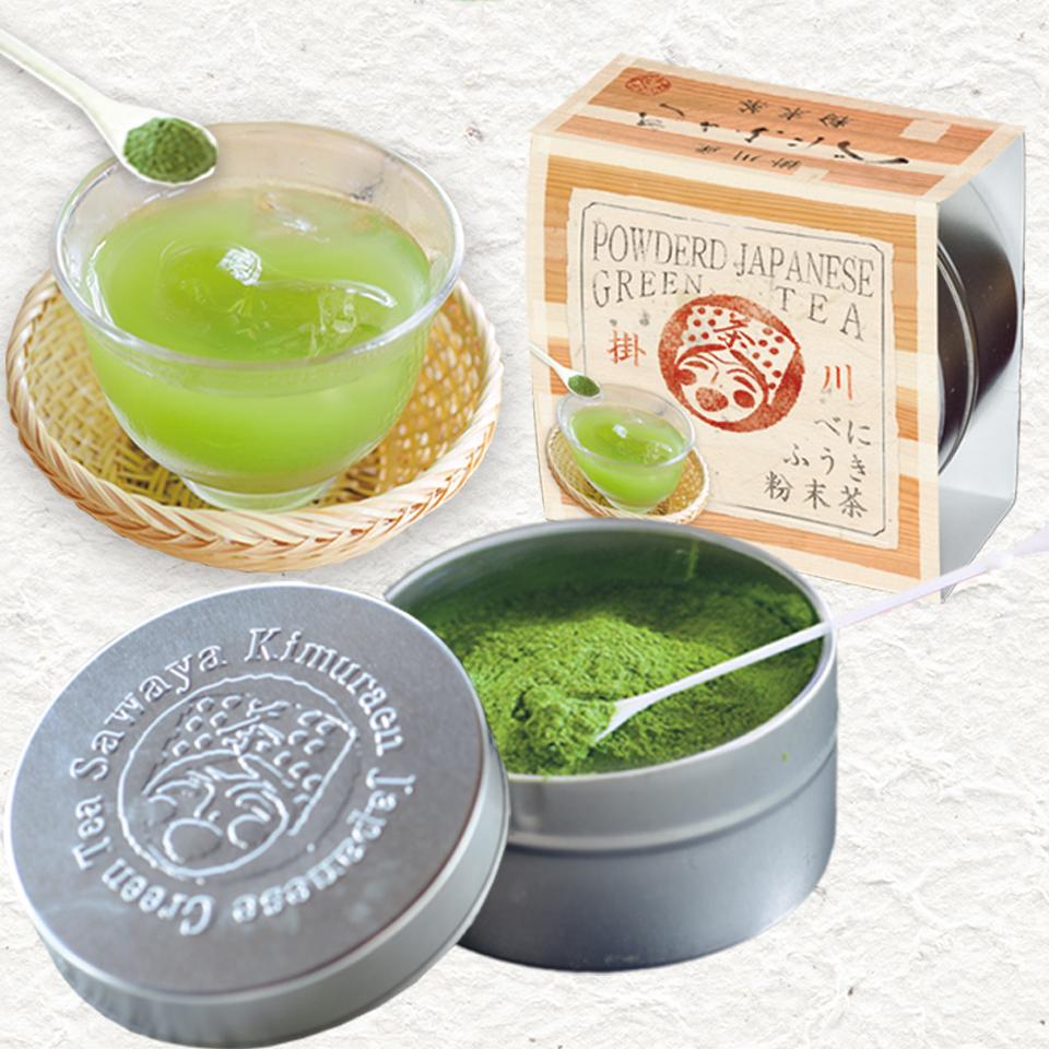 セールSALE%OFF べにふうき 上質 粉末 掛川市産 静岡茶 花粉の季節に人気のお茶 40g缶 粉末茶 茶和家 プチギフトにもおすすめ