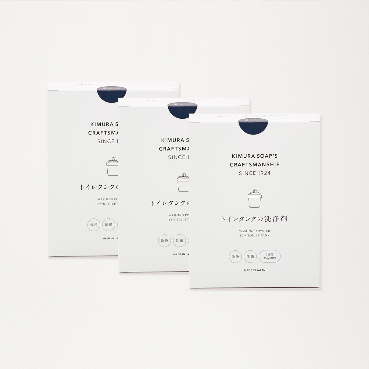Made In Japan 入れて放置するだけでトイレタンク掃除 除菌効果も 旧トイレタンク洗浄剤トイレキレイ 酸素系 3箱セット SERIES C Cシリーズ トイレタンクの洗浄剤 合成界面活性剤不使用で安心のエコ洗剤 物品 メーカー在庫限り品