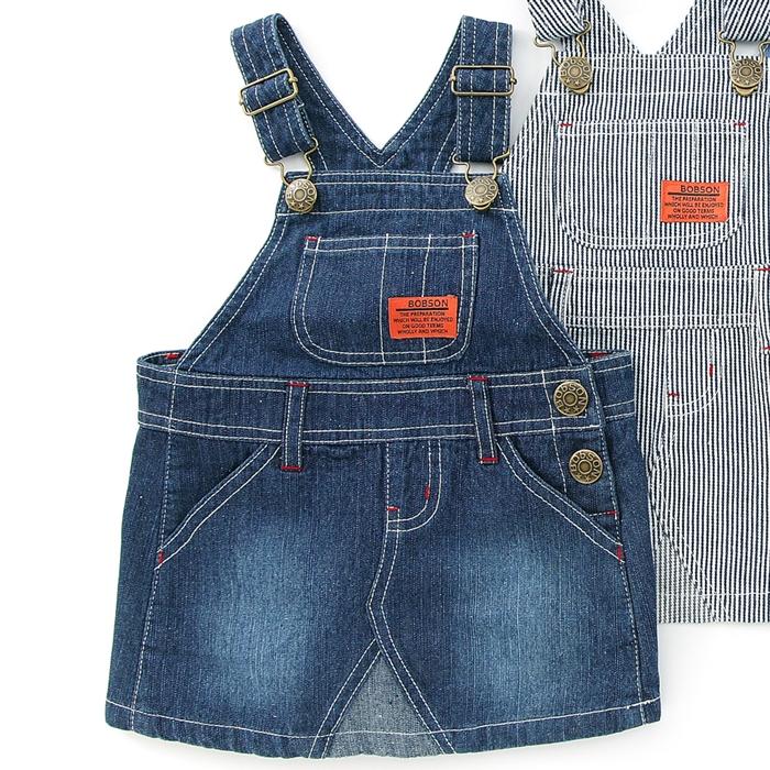 Bobsonジャンパースカート(80〜130cm)
