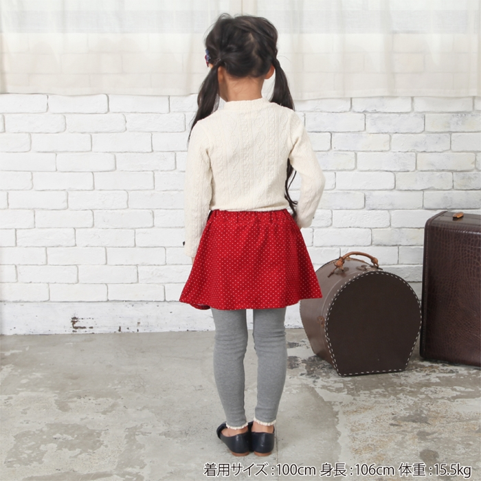 Biquette(ビケット)長袖Tシャツ(80〜130cm)女の子秋物80cm90cm95cm100cm110cm120cm130cmキムラタンの子供服