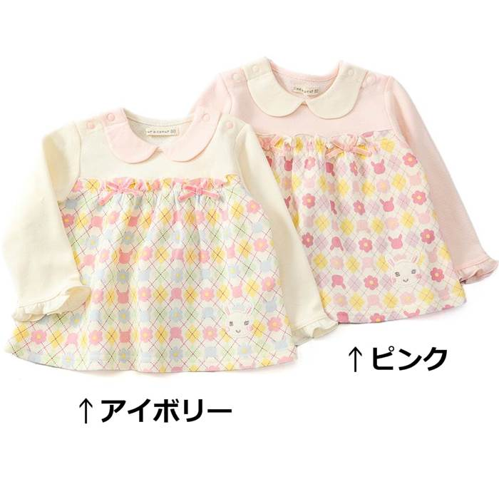 55d6451ced731 coeuracoeur(クーラクール)長袖Tシャツ(70~100cm)女の子秋物70cm80cm90cm95cm100cm