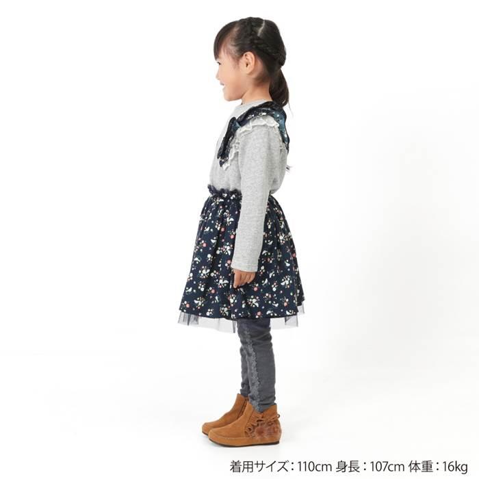 Lilyivory(リリーアイボリー)トレーナー(80〜130cm)女の子秋物80cm90cm95cm100cm110cm120cm130cmキムラタンの子供服