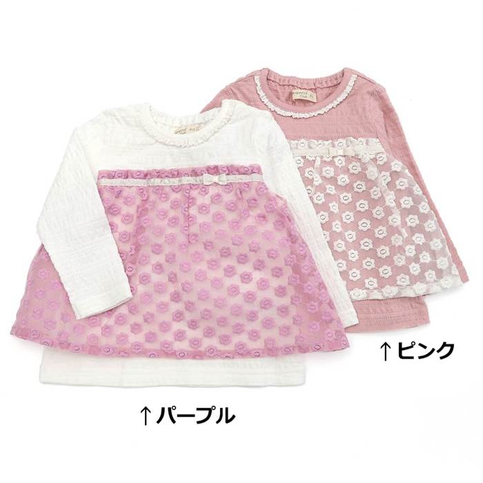 c62502408e9f9 BiquetteClub(ビケットクラブ)長袖Tシャツ(80~130cm)女の子春物80cm90cm95cm100cm110cm120cm130cm