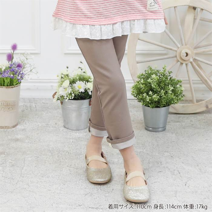 Biquette(ビケット)ロングパンツ(80〜130cm)女の子春物80cm90cm95cm100cm110cm120cm130cmキムラタンの子供服