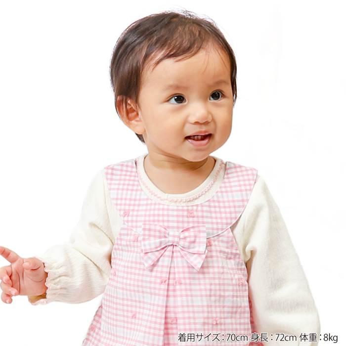 aa325a953c04e coeuracoeur(クーラクール)カバーオール(70~80cm)女の子春物70cm80cmキムラタンの