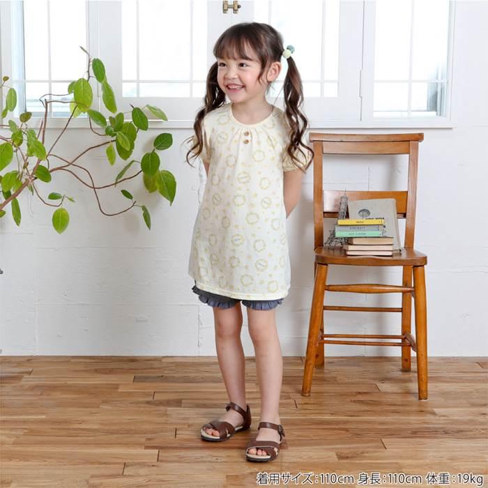 Biquette(ビケット)ショートパンツ(80〜130cm)女の子初夏物80cm90cm95cm100cm110cm120cm130cmキムラタン子供服あす楽