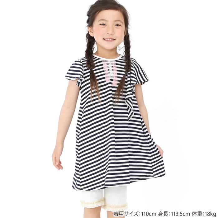 Youpi!(ユッピー)スパッツ(80〜130cm)女の子夏物80cm90cm95cm100cm110cm120cm130cmキムラタン子供服あす楽