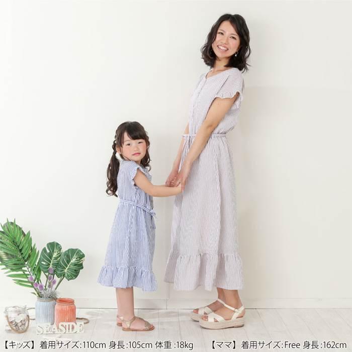 【ママとおそろい】dolcina(ドルチーナ)マリンワンピース(90〜140cm)女の子夏物90cm95cm100cm110cm120cm130cm140cmキムラタン子供服あす楽