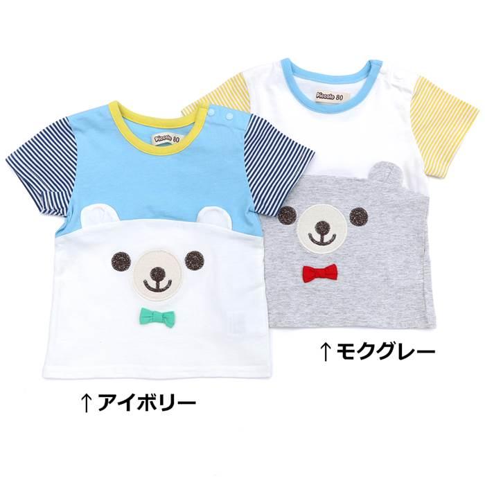 Piccolo(ピッコロ)半袖Tシャツ(70〜95cm)男の子夏物70cm80cm90cm95cmキムラタンの子供服