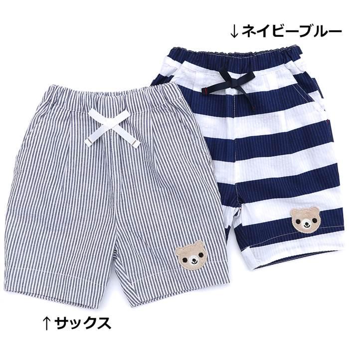 Piccolo(ピッコロ)ハーフパンツ(70〜95cm)男の子夏物70cm80cm90cm95cmキムラタンの子供服