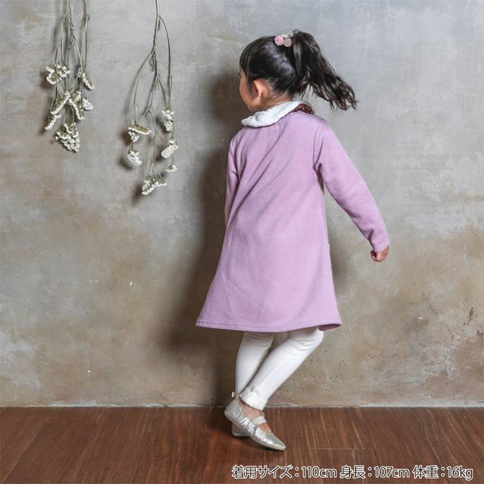 Biquette(ビケット)ワンピース(80〜130cm)女の子秋物80cm90cm95cm100cm110cm120cm130cmキムラタン子供服あす楽