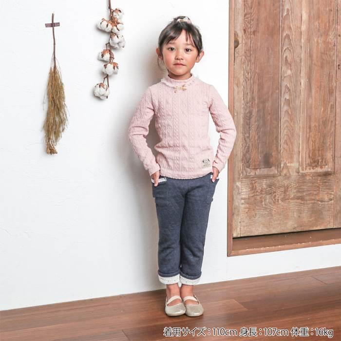Biquette(ビケット)ロングパンツ(80〜130cm)女の子秋物80cm90cm95cm100cm110cm120cm130cmキムラタン子供服あす楽