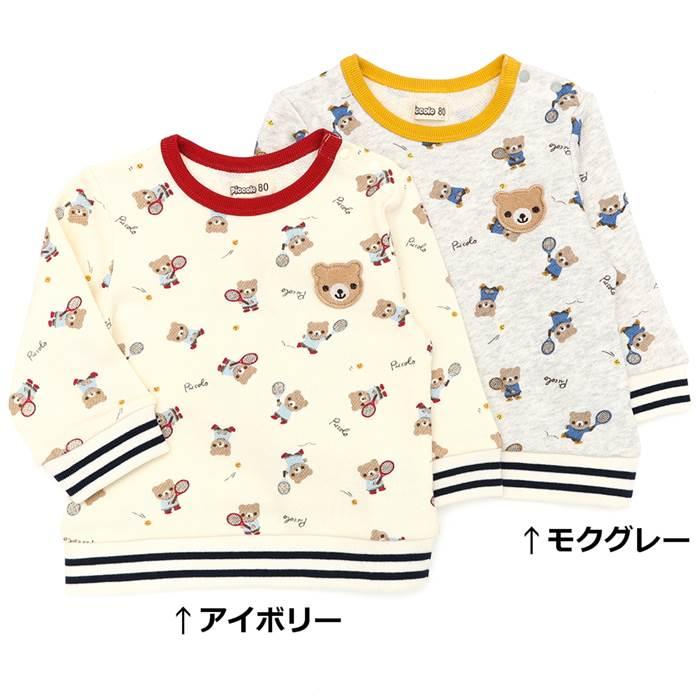 Piccolo(ピッコロ)トレーナー(70〜95cm)男の子秋物70cm80cm90cm95cmキムラタン子供服あす楽