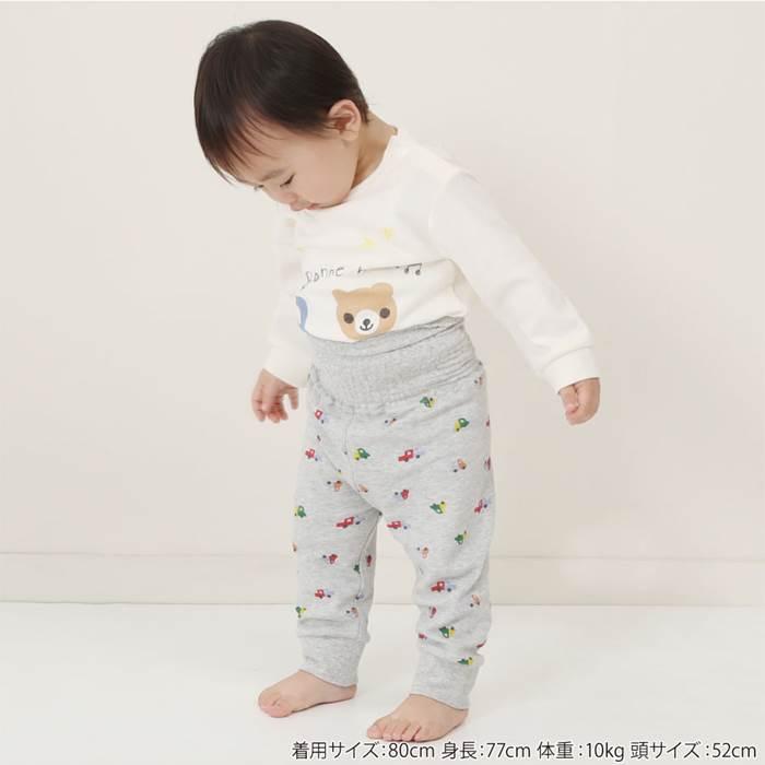 Piccolo(ピッコロ)パジャマ(長袖)(80〜95cm)男の子秋物80cm90cm95cmキムラタン子供服あす楽
