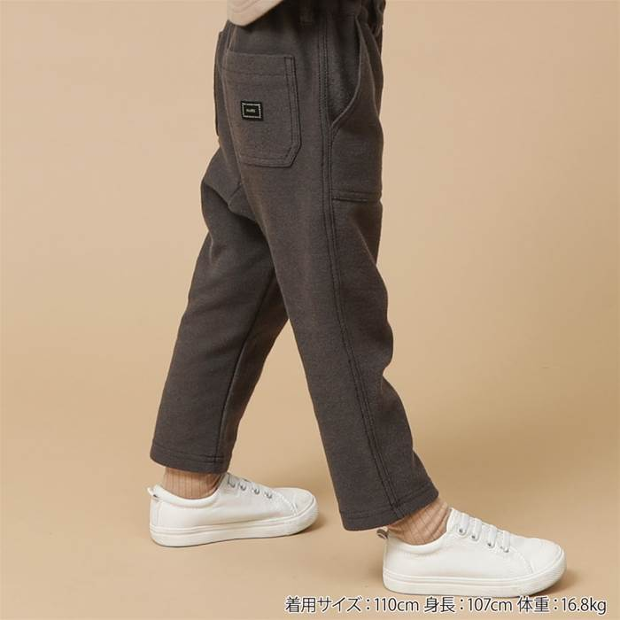 n.o.u.s(ノウズ)ロングパンツ(80〜130cm)男の子秋物80cm90cm95cm100cm110cm120cm130cmキムラタン子供服あす楽