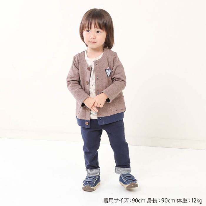 LaChiave(ラキエーベ)カーディガン(80〜130cm)男の子秋物80cm90cm95cm100cm110cm120cm130cmキムラタン子供服綿100%あす楽