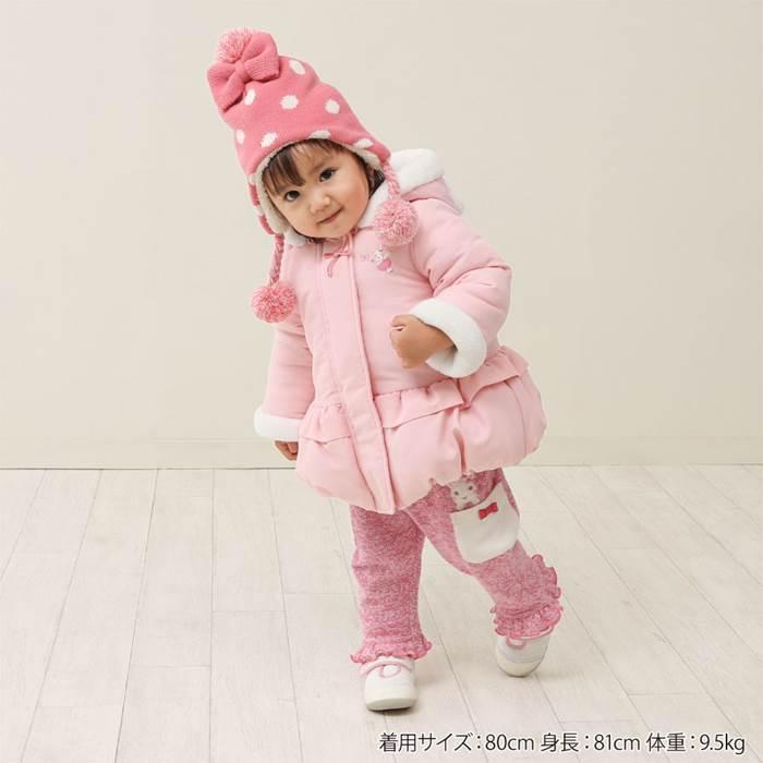 coeuracoeur(クーラクール)帽子(46〜52cm)女の子冬物46〜48cm50〜52cmキムラタン子供服あす楽